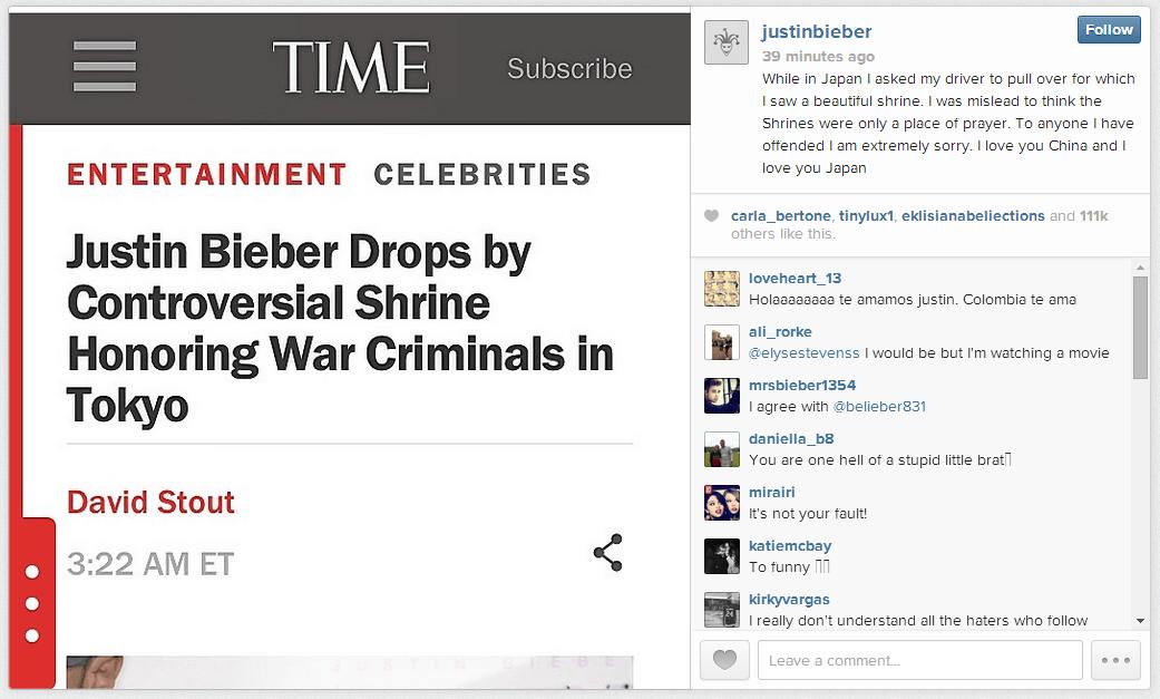 Time-Justin-Bieber